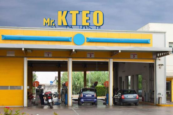 Το KTEO άνοιξε.  Κλείστε ραντεβού στο κ. ΚΤΕΟ!