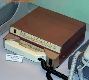 Telefon Mobil Rusia