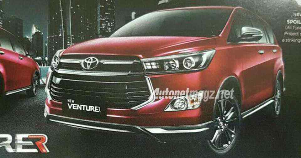 all new kijang innova venturer 2018 pilihan warna mobil grand avanza leaked toyota special edition auto news