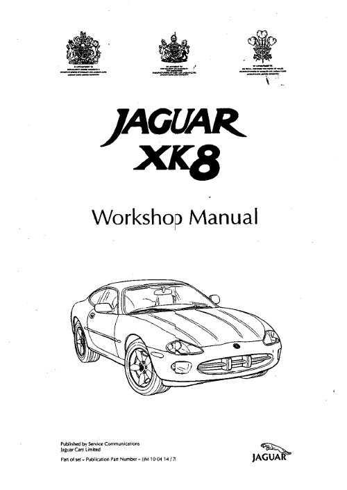 Инструкция по эксплуатации и руководство по ремонту Jaguar