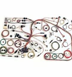 1970 ford f 250 pickup wiring harness update kit 1967 72 ford f [ 1000 x 1000 Pixel ]