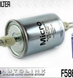 1995 honda prelude fuel filter [ 1600 x 1200 Pixel ]