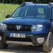 Günde 25 TL'ye Dacia Duster
