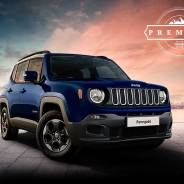 JEEP RENEGADE'E YENİ DONANIM