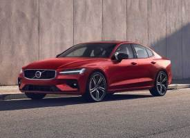 Yeni Volvo S60 ne zaman Türkiye'ye geliyor?