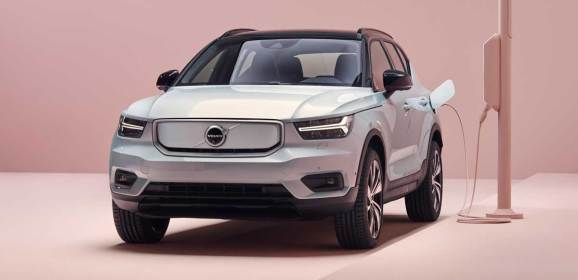 Volvo'nun ilk tamamen elektrikli otomobili: XC40 Recharge