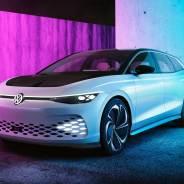 Geleceğin station'ı: VW Space Vizzion