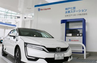 station-hydrogen-japon-air-liquide