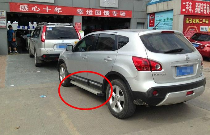 Oem Original Style Aluminium Alloy Side Step For Nissan