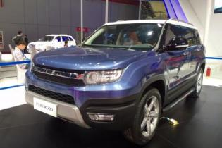 Chinese copycat cars