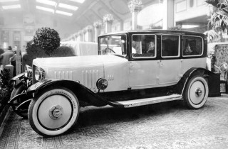 Maybach to celebrate 100th anniversary of first car, announce EV