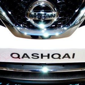 pack premium mate Nissan Qashqai Nuevo