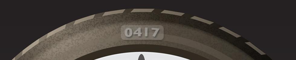 Fecha caducidad de un neumático