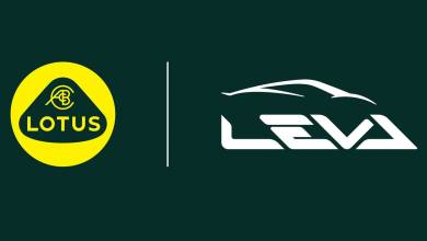 Photo of LEVA: La plataforma para vehículos eléctricos ligeros de Lotus