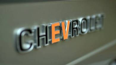 Chevrolet Electric Connect and Cruise System