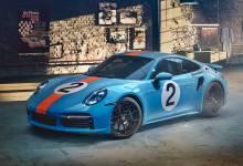 Porsche 911 Turbo S Pedro Rodríguez
