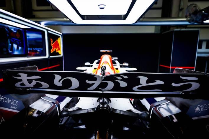 Red Bull Honda GP Turquía 2021