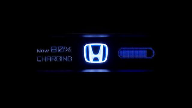 Honda za Frankfurt pripremila Urban EV