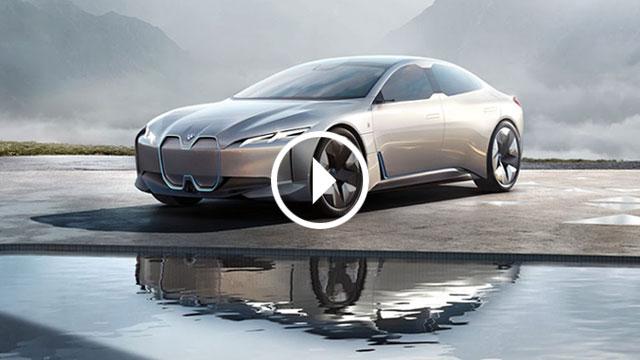BMW i Vision Dynamics najavio treći model i