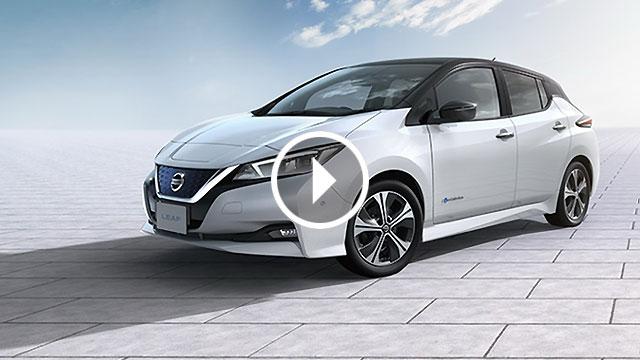 Nissan predstavio drugu generaciju modela Leaf