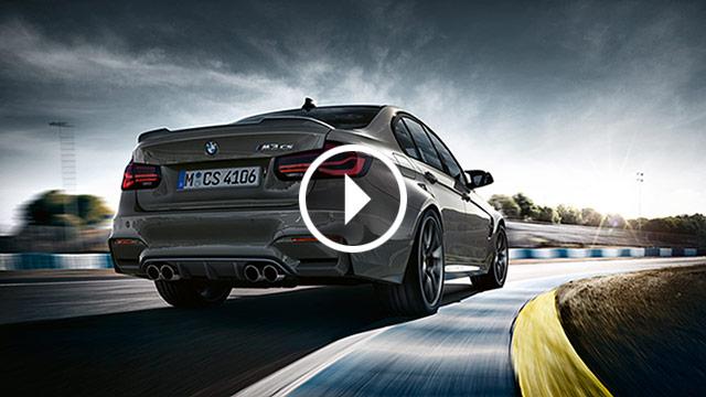 BMW predstavio M3 CS, najsnažniji M3 ikada!