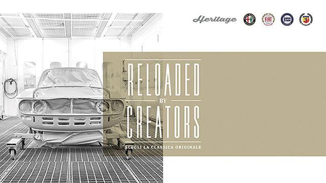 FCA pokreće vlastiti program restauracije legendarnih automobila