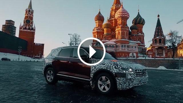 Novi Volkswagen Touareg krenuo u Peking