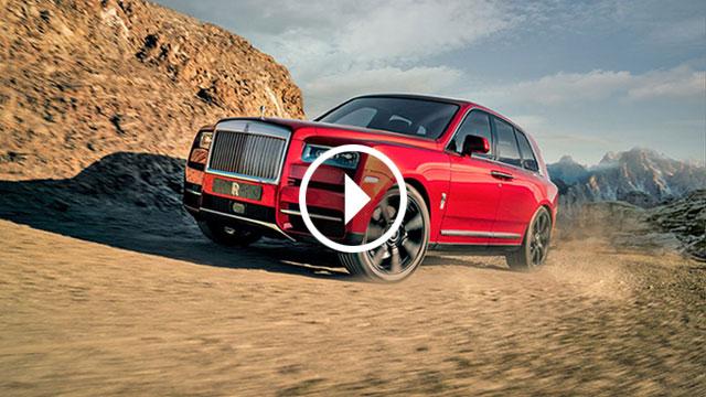 Rolls-Royce Cullinan – dragulj među SUV-ovima