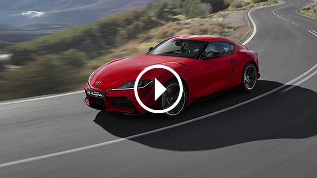 Napokon! Predstavljena nova Toyota Supra