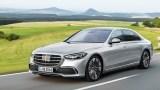 Mercedes je razotkrio novu S-klasu, svoj najnapredniji automobil