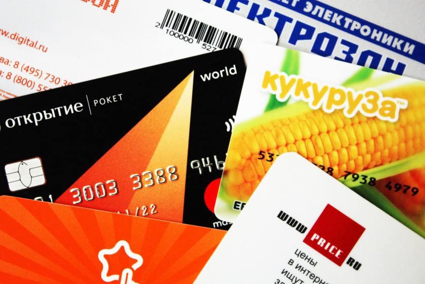 Meios de Pagamentos Para o E-Commerce
