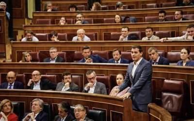 Proposición de Ley de Reformas Urgentes del Trabajo Autónomo. Presentada por el Grupo Parlamentario Ciudadanos.