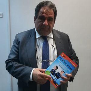 Javier Fernández Arribas ya tiene su GuíaBurros para autónomos