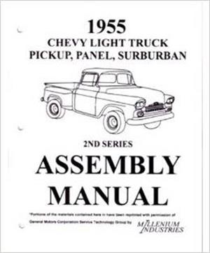 Assembly Manual w/ Factory Instruction Guide, 1955 Chevy