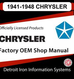 1941 1942 1946 1947 1948 chrysler imperial shop manual and sales brochure cd [ 1000 x 963 Pixel ]