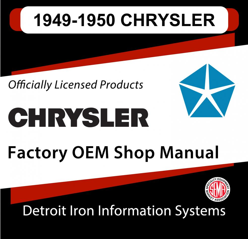 hight resolution of 1949 1950 chrysler royal new yorker imperial shop manual and sales brochure cd