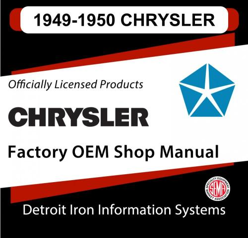 small resolution of 1949 1950 chrysler royal new yorker imperial shop manual and sales brochure cd