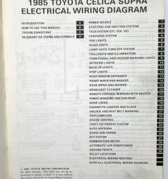 1985 toyotum supra wiring diagram [ 790 x 1000 Pixel ]