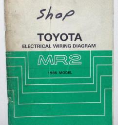 1985 toyota mr2 service shop repair manual electrical wiring diagram us ca [ 797 x 1000 Pixel ]