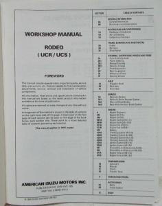 1991 Isuzu Rodeo Service Shop Repair Manual