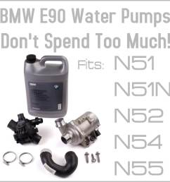 common problems to the bmw 3 series e90 electric water pump eeuroparts com [ 950 x 950 Pixel ]