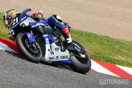 Pneu Bridgestone Moto a equipar a Yamaha R1-M