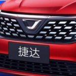 """""""Volkswagen"""" pristato naują markę Kinijos rinkai – """"JETTA"""""""