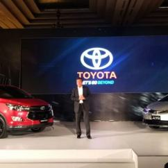 All New Kijang Innova Venturer Yaris S 1500cc Trd Toyota India Price Launch Specs Autopromag Special Edition