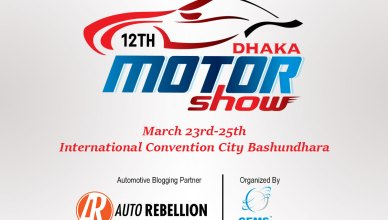 12th Dhaka Motor Show, Auto Rebellion