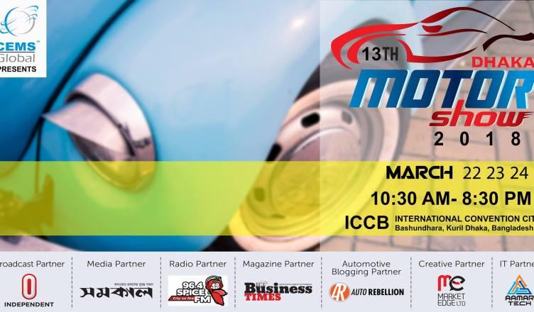 13th Dhaka Motor Show Auto Rebellion