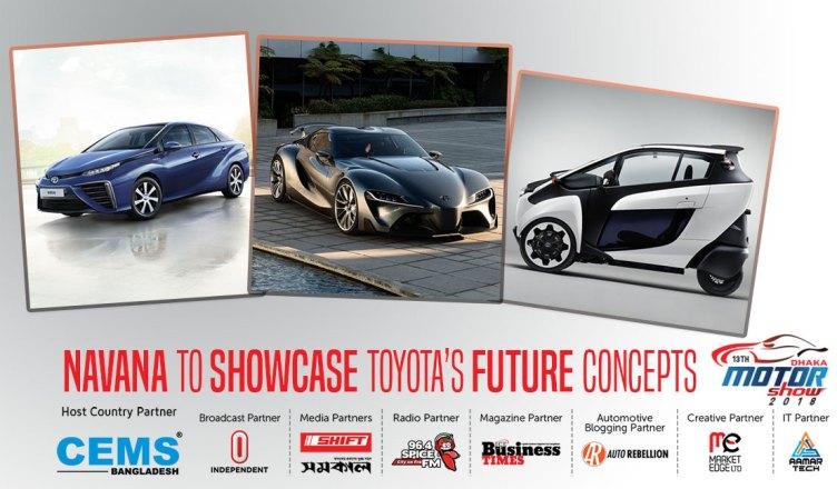 Navana Bangladesh Toyota Concepts Dhaka Motor Show Auto Rebellion