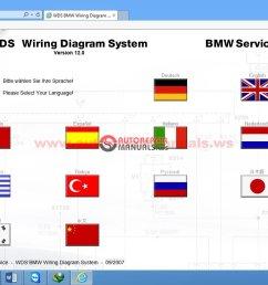 bmw wds bmw wiring diagram system v10 0 [ 1366 x 768 Pixel ]