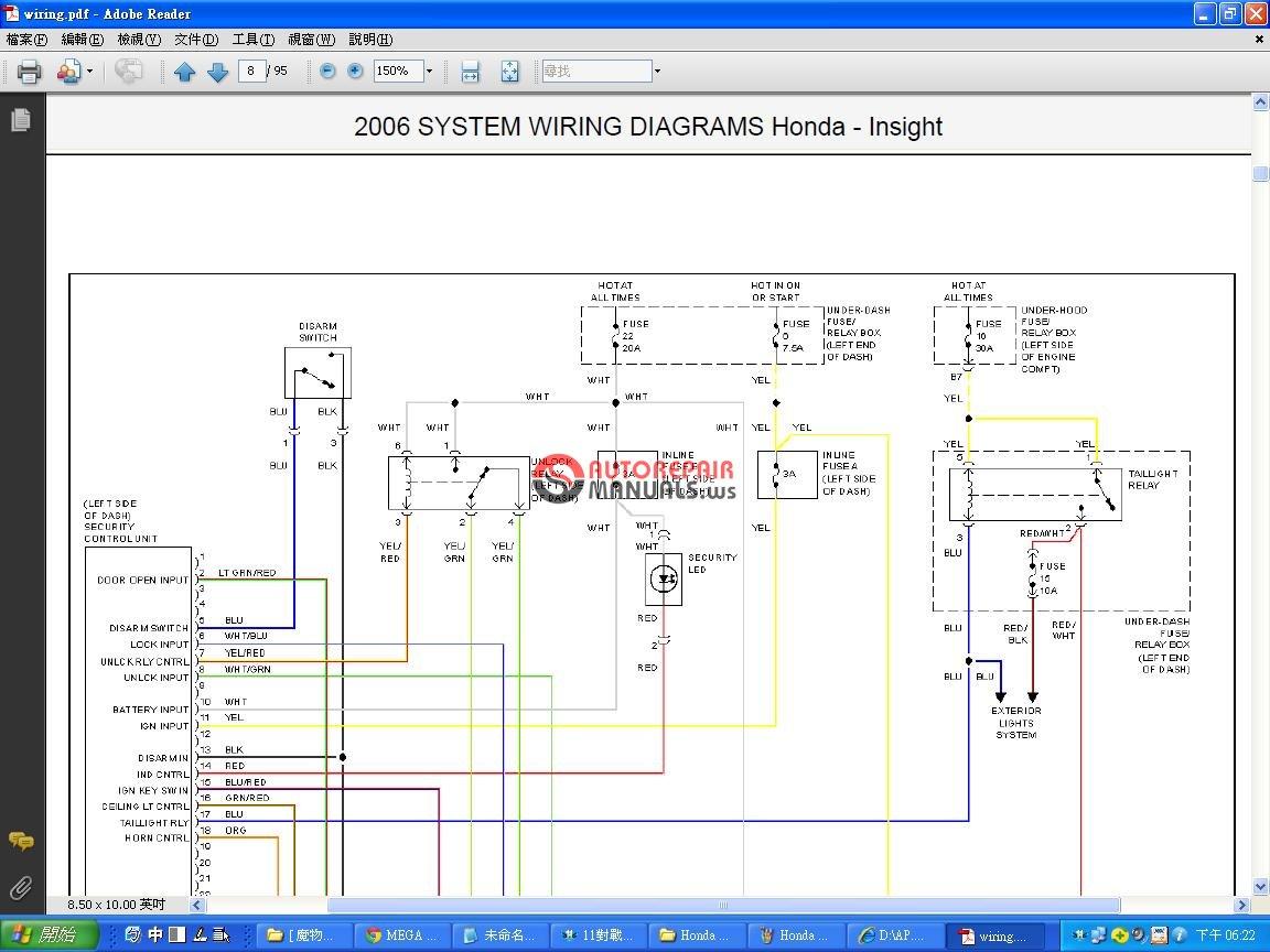 Cb Wiring Diagram Honda Insight 2006 Wiring Diagram Auto Repair Manual