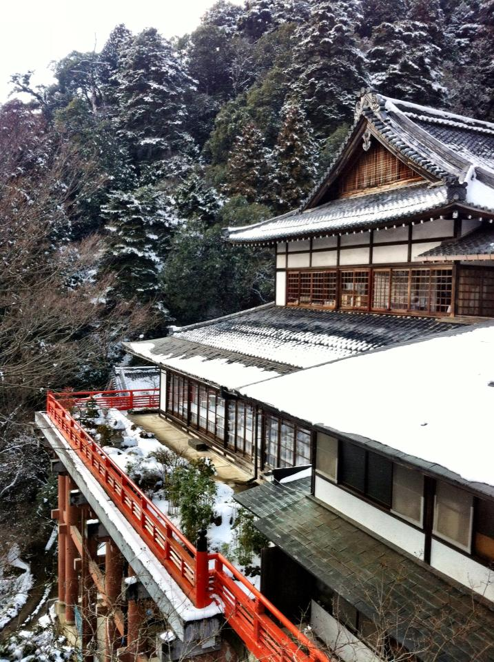 Kurama, cerca de Kyoto
